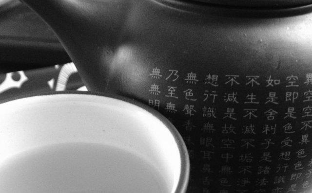 a pot full of zen