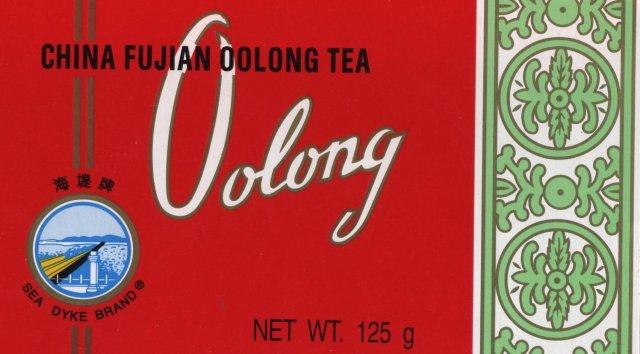 Oolong tea packet