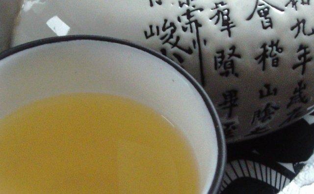 Ti Kuan Yin