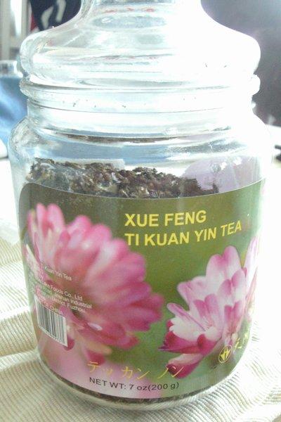 Xuefeng Ti Kuan Yin