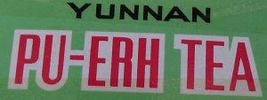 yunnan pu-erh