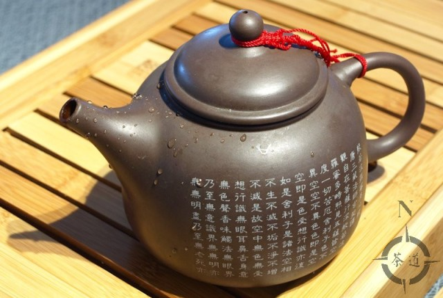 Unglazed clay teapot