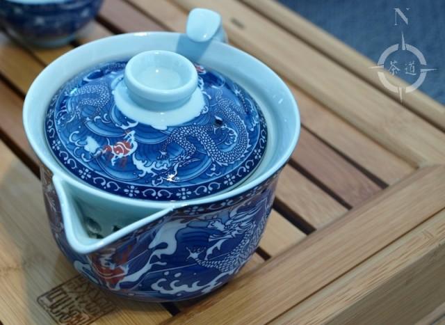 My new blue dragon motif cebei