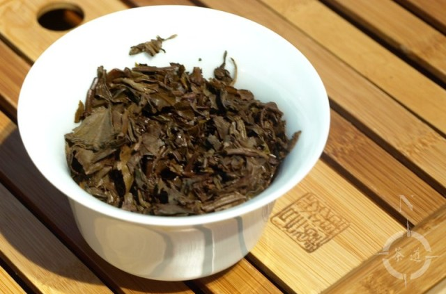 Sheng Pu-erh after infusing