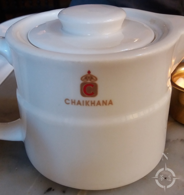 Chaikhana tea pot