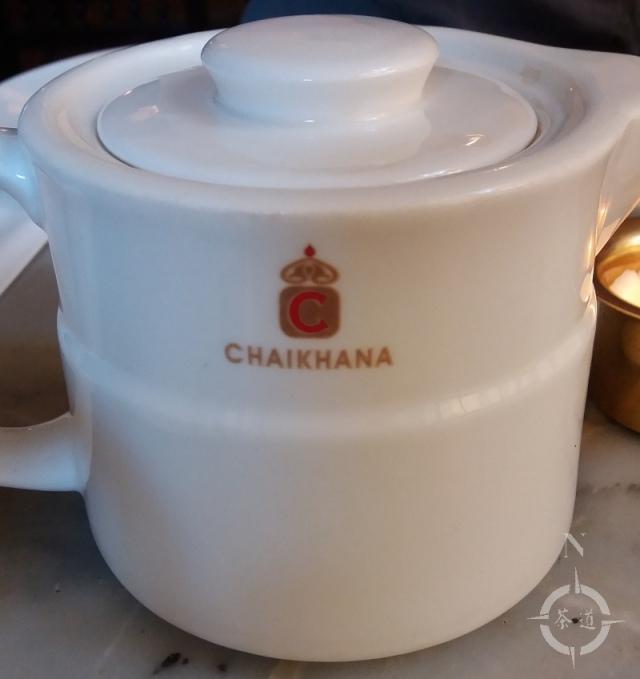 Chaikhana tea pot