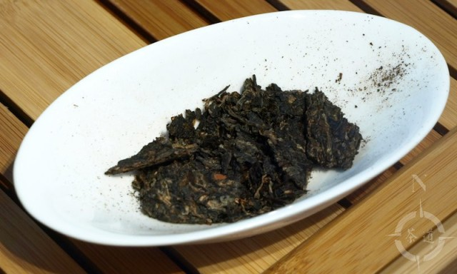 Sheng Pu-erh tea leaf