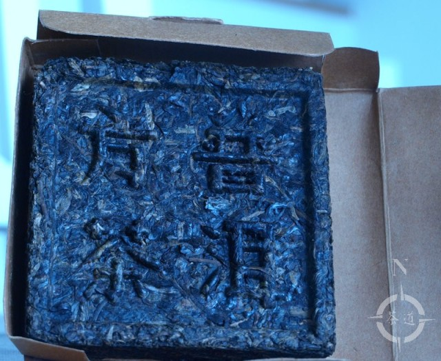 Chinese characters on Pu-erh tea brick