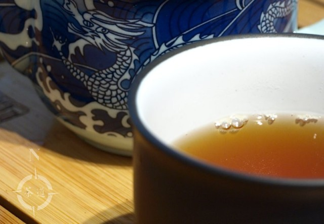 tea on a Sunday afternoon
