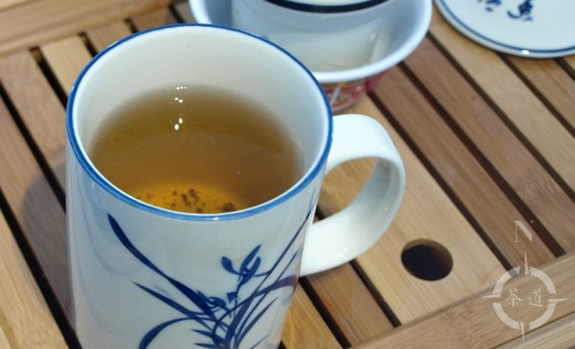 tea made in a zhong