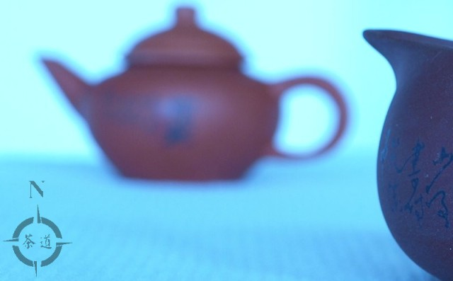 tea pot and cha hai