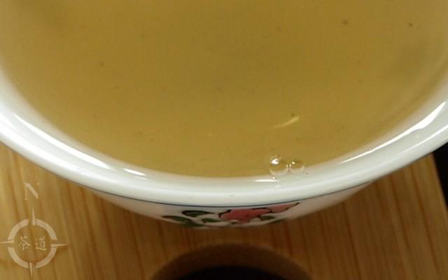 a cup of sheng Pu-erh tea