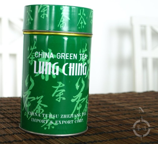 lung ching tin