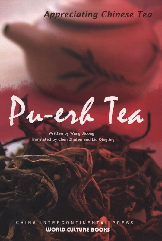 Pu-erh tea book