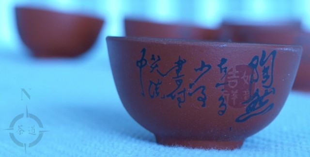 Chinese clay tea cups