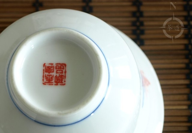 the underside of a gaiwan