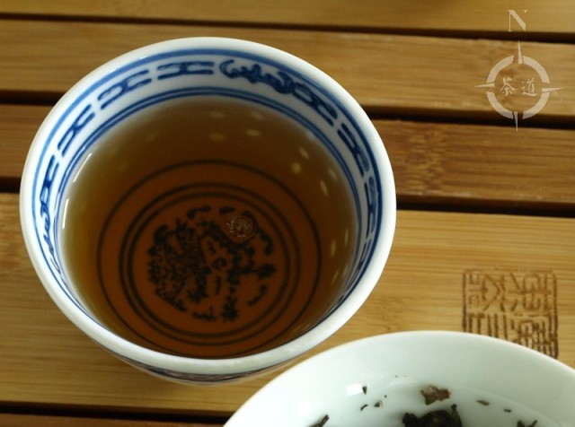 a cup of Moonlight White tea