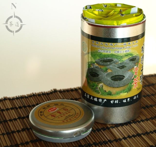 fujian tulou old tea - box