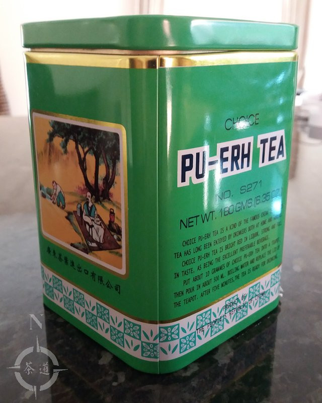 tin of shou Pu-erh
