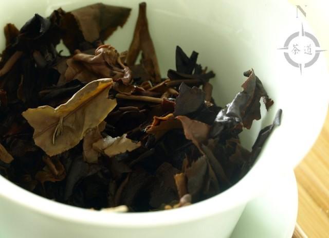 used Moonlight White tea leaves
