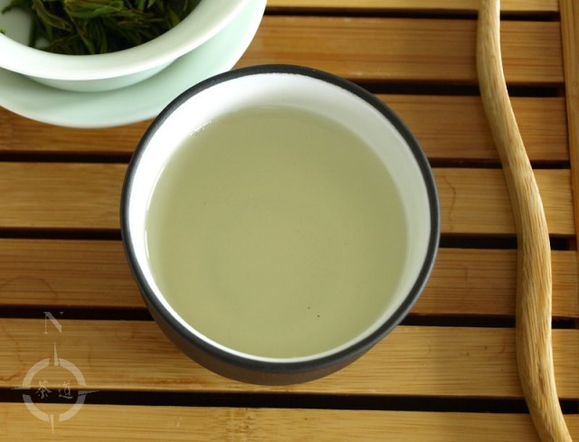 Huo Shan Huang Ya in the cup
