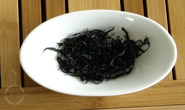 dry yu chi shan cha  tea leaves