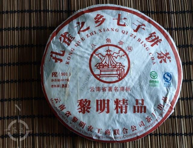 2009 Liming Kong Que Zhi Xiang Shou