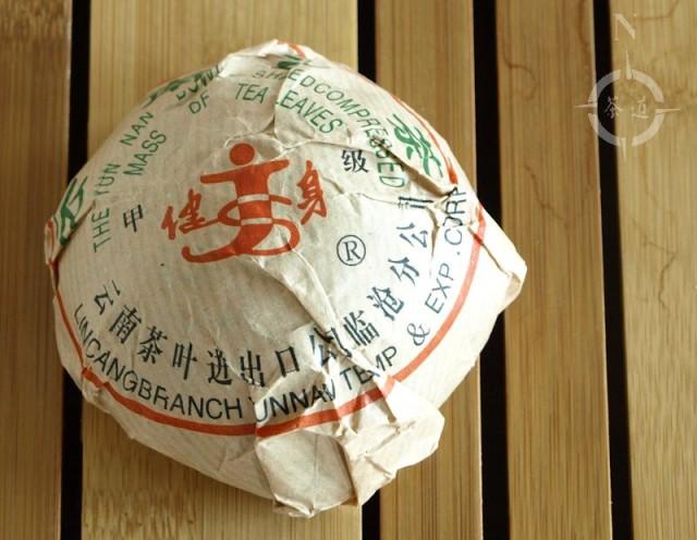 2004 Jianshen Tuo - wrapped