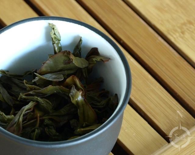 Feng Huang Xing Ren Dancong - used leaf
