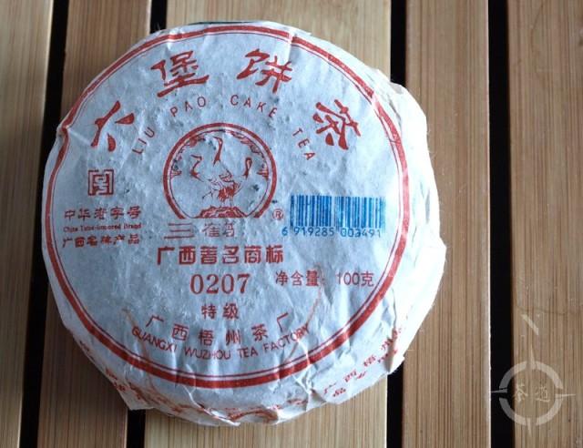 2013-three-cranes-0207-liu-bao-wrapped
