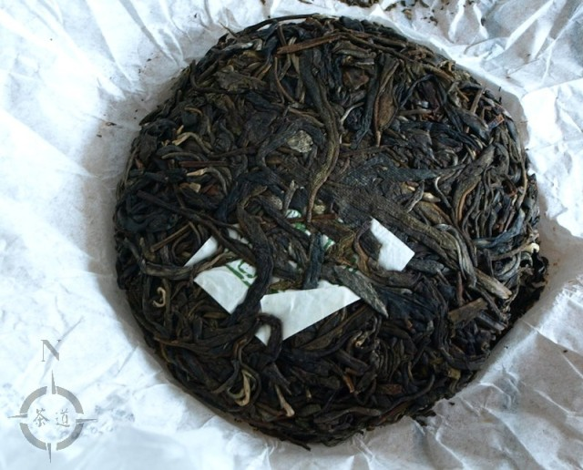 canton-raw-pu-erh-unwrapped