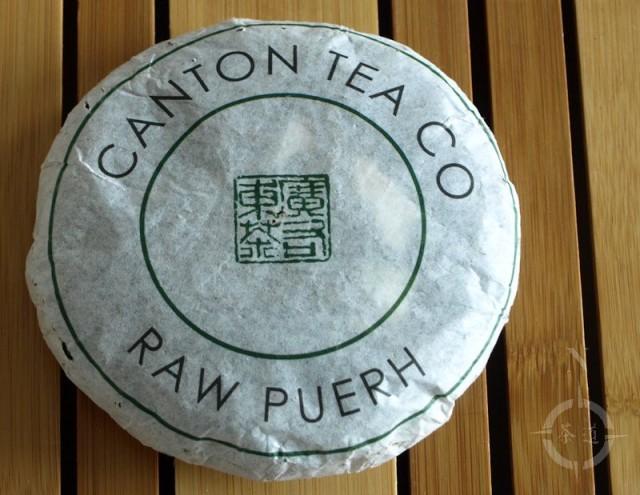 canton-raw-pu-erh-wrapped