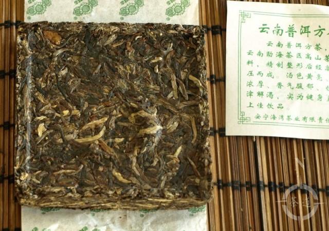 2010 Haiwan Lao Tong Feng Sheng - unwrapped