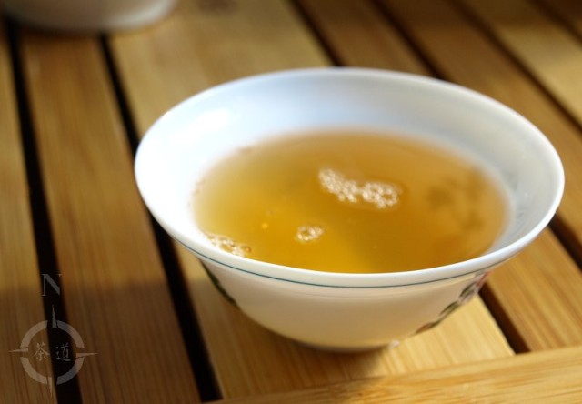 a cup of Canton Raw Autumn 2011 Bu Lang