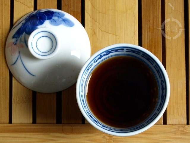 a cup of Danyun Fairtrade Imperial pu-erh