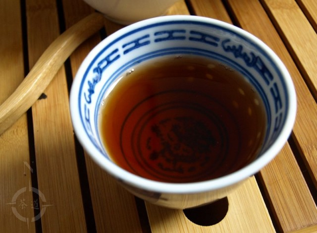a cup of What-cha Yong De Ripe