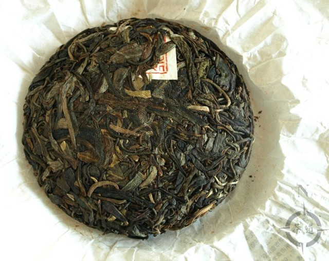 Canton Raw Autumn 2011 Bu Lang - unwrapped
