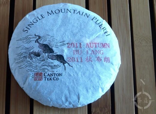 Canton Raw Autumn 2011 Bu Lang - wrapped