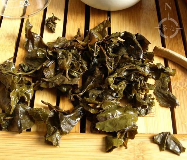 Dong Ding - used leaf