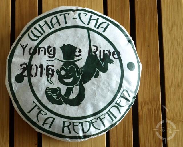 What-cha Yong De Ripe - wrapped