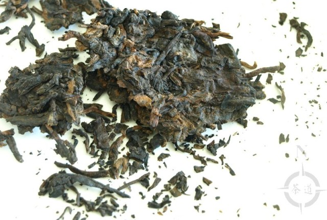 White2Tea Cream - dry leaf
