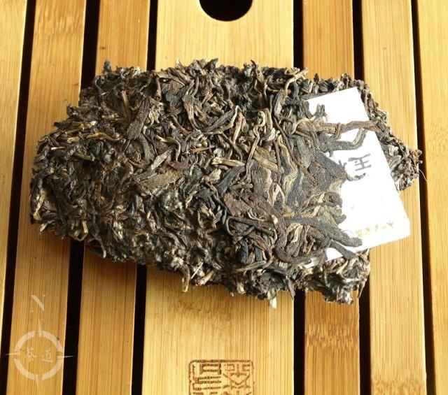 2008 Yong De Wu Jia Wild Arbor - unwrapped chunk