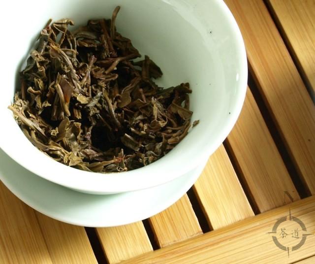 2008 Yong De Wu Jia Wild Arbor - used leaf in gaiwan