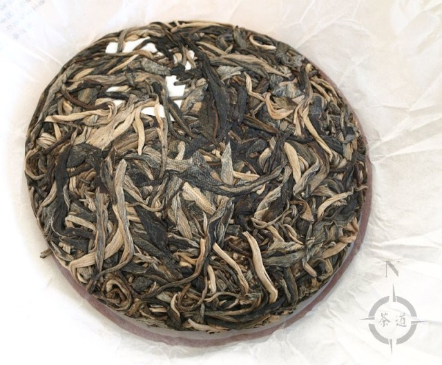 2015 What-Cha Lao Shu Bai Cha - unwrapped