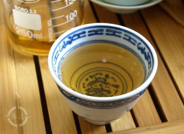 a cup of 2008 Yong De Wu Jia Wild Arbor