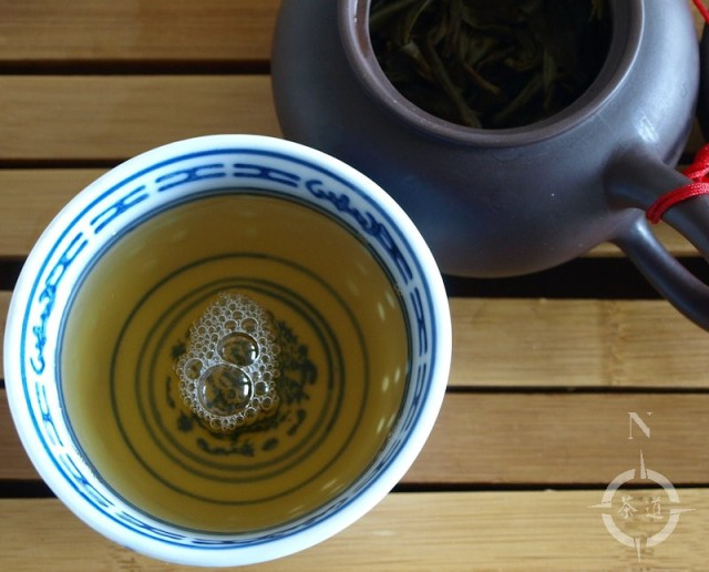 a cup of 2015 What-Cha Lao Shu Bai Cha
