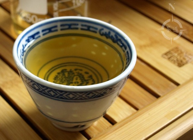 a cup of What-cha Road to Lincang
