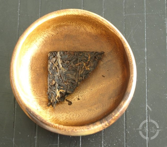 2013 Menghai 7562 - dry leaf