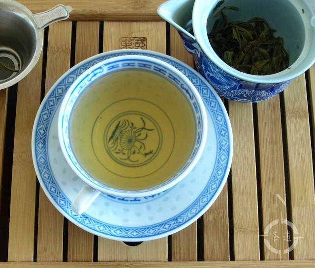 Runglee Rungliot Forest Honey FF - a cup of