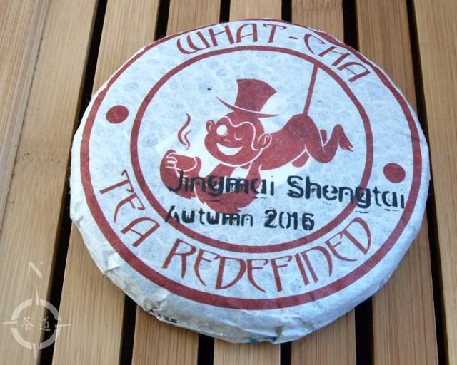 What-Cha Autumn 2016 Jingmai Shengtai Sheng - wrapped
